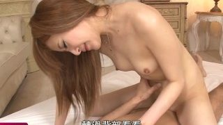 [OURSHDTV][中文字幕]Creampie to small tits hottie uncensored